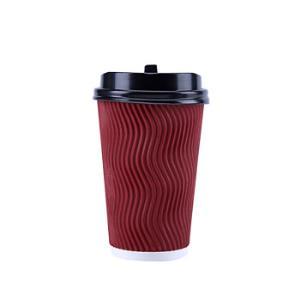 利得一次性加厚咖啡杯双层瓦楞纸杯奶茶杯20套带盖16盎司450ml*6件143.4元(合23.9元/件)