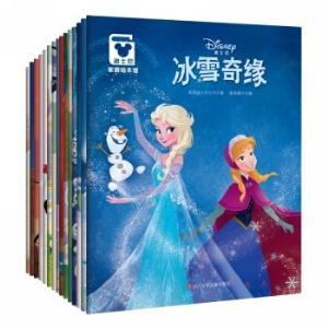 京东PLUS会员:《迪士尼爱与梦想绘本》(套装共15册)*2件 75元(需用券,合37.5元/件)