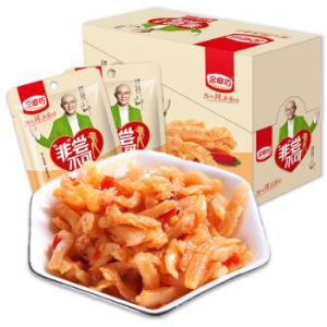 金磨坊休闲零食香辣味素毛肚18g*20包/盒19.9元