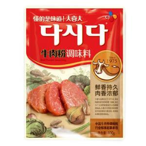 大喜大牛肉粉调味料100g炒菜增鲜希杰出品*11件 49元(合4.45元/件)