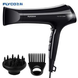 飞科(FLYCO)电吹风机家用FH6270大功率吹风筒负离子*4件    270元(合67.5元/件)
