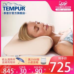 泰普尔(TEMPUR) 丹麦进口 记忆棉 千禧感温枕枕头 夏天 非乳胶单人I 755元