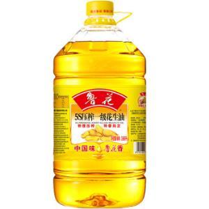 有券的上:魯花5S壓榨一級花生油3.68L+魯花自然鮮醬油1L*4件334.6元包郵(需用券)