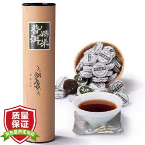 茶人岭云南普洱茶糯米沱茶250g*2件 104.86元(合52.43元/件)