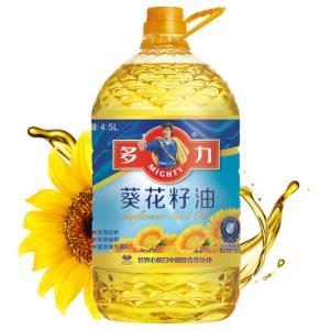 MIGHTY多力葵花籽油4.5L*3件149.7元(合49.9元/件)