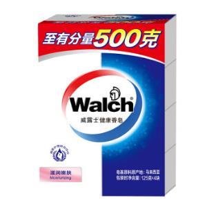 威露士健康香皂滋润嫩肤四盒装125g*4*2件 16.6元(合8.3元/件)
