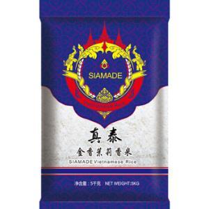 真泰金香进口茉莉香米5KG(10斤长粒香米籼米大米)(包装更新,新老包装随机发放) 24.8元