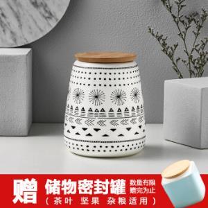 佳佰1.2L陶瓷茶叶罐遮光防潮防氧化密封罐厨房五谷杂粮零食调料收纳储物罐简约趣味