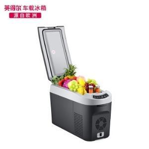 indelb英得尔H15车载压缩机冰箱+凑单品 950元
