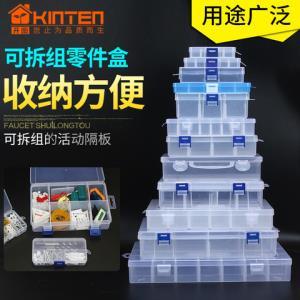 CNLWAN透明塑料螺丝收纳盒10格零件盒2个装4.2元包邮(需用券)