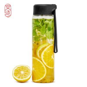京造塑料运动水杯黑色550ml*3件 74.25元(合24.75元/件)