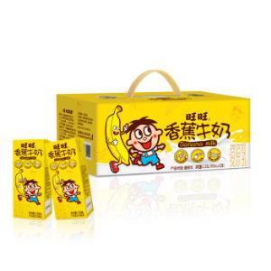 旺旺香蕉牛奶190ml*12    38元