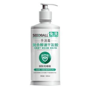 洗得宝手消毒复合醇速干凝胶免洗洗手液无香型500ml 11.9元