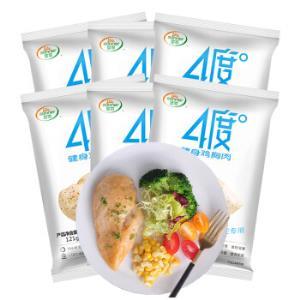 圣农4度健身鸡胸肉726g/袋121g*6包(含酱)女神款冷冻半成品健身食材蒸煮即食水煎鸡扒鸡排37.9元