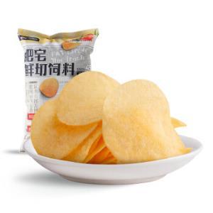 新品三只松鼠肥宅鲜切饲料番茄味薯片休闲膨化网红零食吃货薄片45g*21件