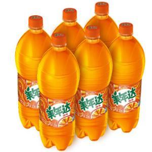 美年达橙味碳酸汽水饮料2000ml*6百事可乐百事出品*2件59.85元(合29.93元/件)