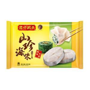湾仔码头山珍海味-鳕鱼荠菜水饺600g36只*6件 149.4元(需用券,合24.9元/件)