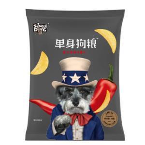 单身狗粮(SINGLEDOG)蜀式香辣味薯片(45克袋装)*29件 100.1元(合3.45元/件)