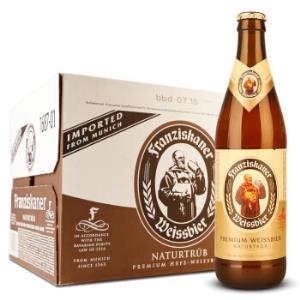 Franziskaner范佳乐小麦白啤酒450ML*12瓶 109元
