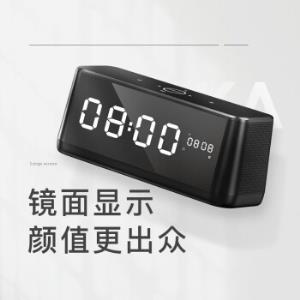 nineka南卡B1无线蓝牙音箱迷你便携家用低音炮有线户外手机电脑通用闹钟音响绅士黑299元