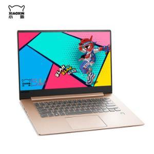联想(lenovo)小新Air英特尔酷睿i515.6英寸轻薄高性能笔记本电脑(I5-8265U8G256GPCIESSDMX150)玫瑰金4469元