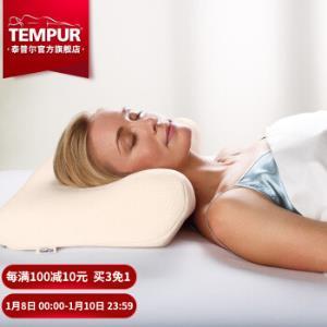 TEMPUR泰普尔千禧米黄色感温枕M码684元
