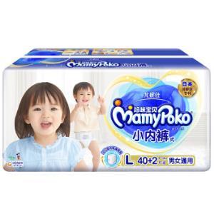 MamyPoko妈咪宝贝小内裤式婴儿纸尿裤L40+2片*6件 290.3元(合48.38元/件)