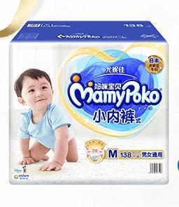 MamyPoko妈咪宝贝婴儿小内裤M138片*3件 293.15元(合97.72元/件)
