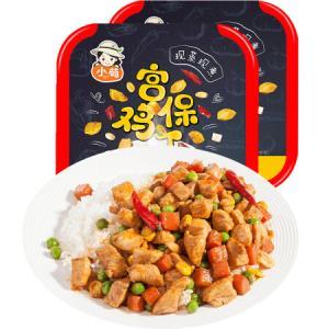 小荀自热米饭宫保鸡丁口味方便米饭速食户外285g*2盒*2件55.2元(合27.6元/件)