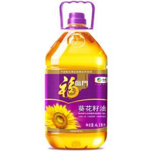 福臨門壓榨一級充氮保鮮葵花籽油6.18L45.9元(需用券)