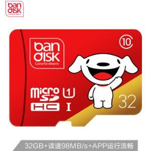 麦盘(bandisk)32GBTF(MicroSD)存储卡U1C10A1Plus版行车记录仪监控高速内存卡 19.9元