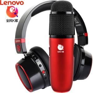 联想(Lenovo)全民K歌定制版um6唱听套装苹果安卓电脑通用话筒头戴式HiFi耳机蓝牙外放多媒体双模音箱430.2元