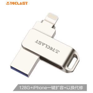 台电(Teclast)128GBUSB3.0苹果U盘魔闪mini香槟金139.9元