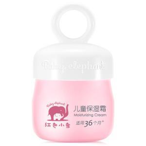 红色小象儿童面霜婴儿润肤霜幼儿身体乳儿童保湿霜50g*2件    88.5元(合44.25元/件)