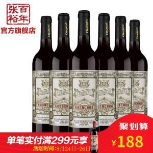 张裕玫瑰红甜葡萄酒红酒葡萄酒750mL*6整箱装178元