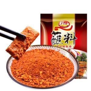 重庆佳仙(jiaxian)火锅烧烤辣椒面蘸料100g*2件8.8元(合4.4元/件)