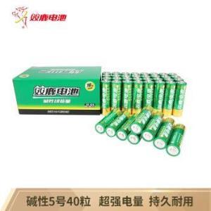 双鹿5号碱性电池40粒适用于儿童玩具/遥控器/鼠标/话筒/闹钟/血压仪五号/LR6/AA/电池29.25元