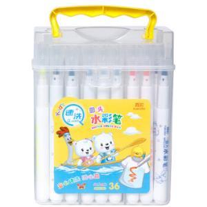 真彩(TRUECOLOR)36色速洗水彩笔绘画笔填色笔学生儿童涂鸦上色笔手提桶装酷吖系列WM2190 14.86元