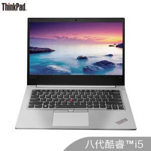 ThinkPad翼480(40CD)14英寸笔记本电脑(i5-8250U、8GB、512GB、RX5502G) 4979元