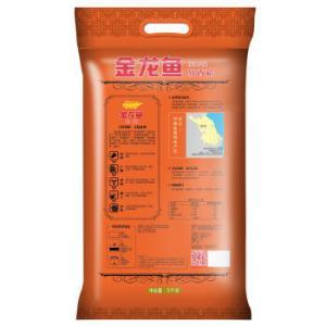 金龙鱼苏北米软香稻大米10kg 53.9元
