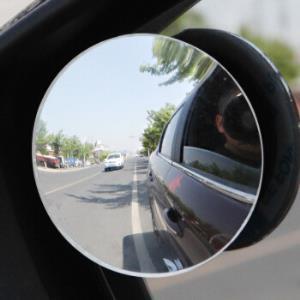 KOOLIFE后视镜小圆镜无边框圆形5.1cm360度旋转广角盲区汽 7.54元