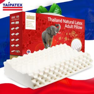 TAIPATEX天然乳胶颗粒按摩高低枕单只装 99元