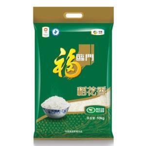 福临门稻花香五常大米中粮出品大米10kg*2件 236.64元(需用券,合118.32元/件)