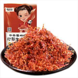 蜀道香灯影牛肉丝88g四川麻辣味休闲零食小吃特产牛肉干零食*11件
