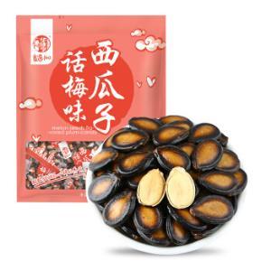 华味亨坚果炒货独立小包装休闲办公室零食小吃话梅味西瓜子500g/袋*9件121.64元(合13.52元/件)