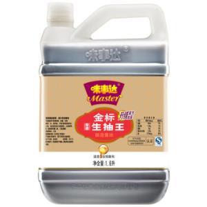 Master味事达金标生抽王酱油1.6L*2件 23.2元(合11.6元/件)