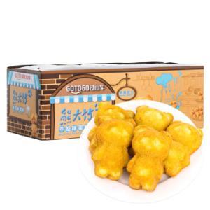 马来西亚进口过山车(GOTOGO)熊大竹牛奶味蛋糕早餐糕点代餐口袋零食480克(20克×24)*9件+凑单品 92.2元(合10.24元/件)