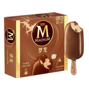 和路雪梦龙卡布基诺口味冰淇淋家庭装64g*4支雪糕(新老包装随机发货)*4件 87元(合21.75元/件)