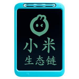小寻小米生态链11.65英寸大屏液晶儿童手写板商务草稿板儿童绘画涂鸦电子写字板手绘板电子画板灰蓝色89元