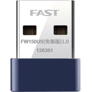 迅捷FW150USUSB无线网卡随身wifi接收器台式机笔记本通用智能自动安装 23元